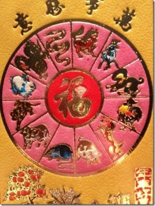 red envelope zodiac